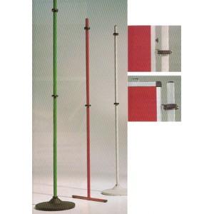 Ständer für Präsentationstafel