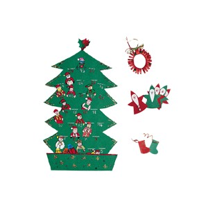CréaNathan - Sapin de Noël