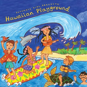 CD Hawaiian Playground